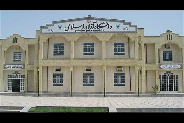 پروژه دانشگاه آزاد بوشهر