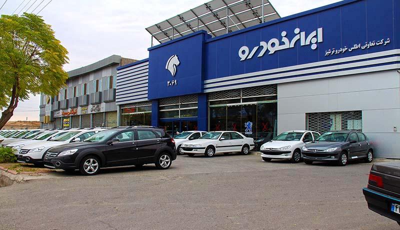 پروژه ایران خودرو